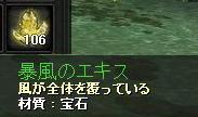 みるざ外道1