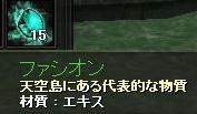 けいひ外道2