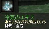 けいひ外道1