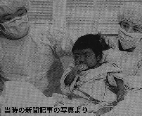 Yuya Sugimoto