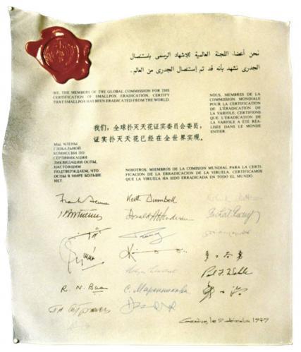 痘瘡根絶宣言書