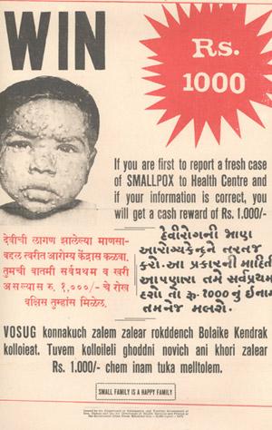 smallpox poster