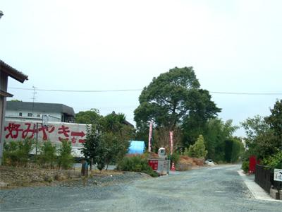 20110819_6.jpg