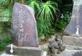 各霊神の石碑