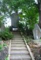 御嶽山神社の石碑