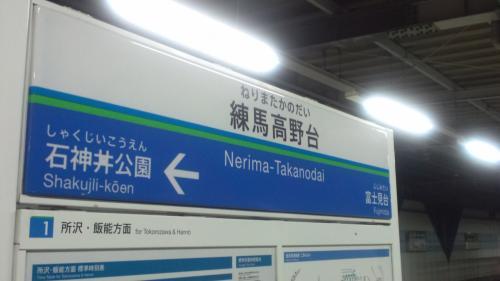 20110817-010309.jpg