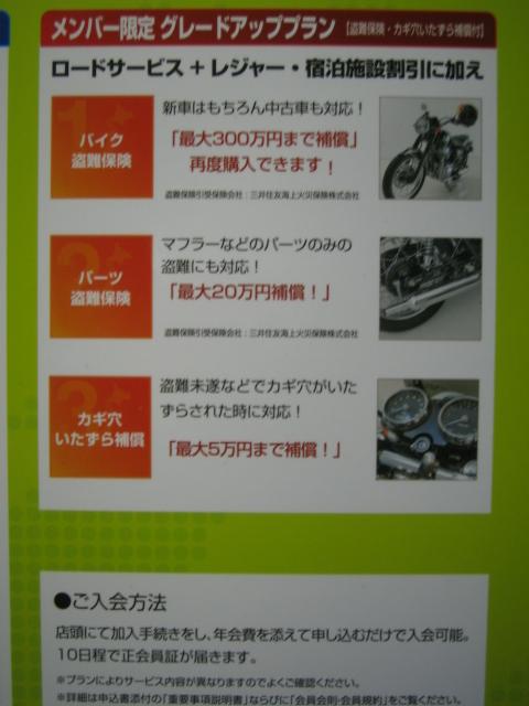 JBR (5)