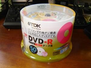 DSC01022_RS.jpg