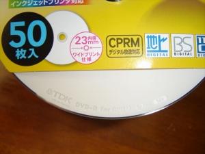DSC01032_RS.jpg