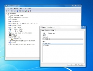fuj02e3_error.jpg
