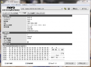 tdk-data-cmc.jpg