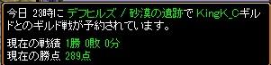 14.10.1KingK様