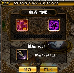 タレン鏡 Nx