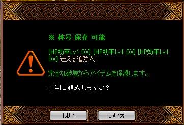 THPDX追跡人Nx