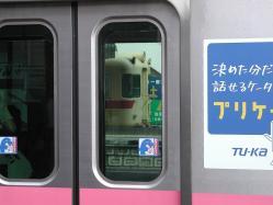 20040810-066 名鉄