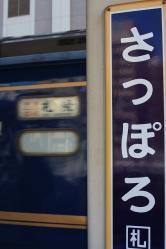 IMG_8413.jpg