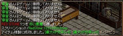 208鏡3