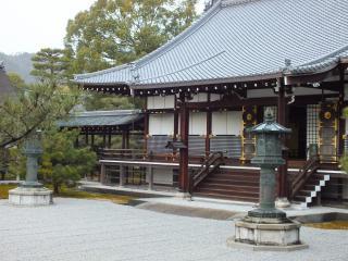 大覚寺・庭園
