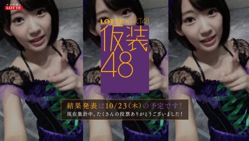 141001kasou48b.jpg