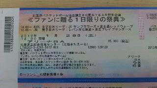 moblog_005765b6.jpg