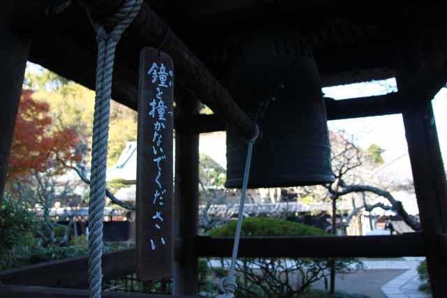 kouyounokamakura32