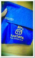 TSUTAYA100.jpg