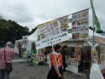 世界旅行博2011は単なる屋台村だった、、、(2011/8/27原宿)
