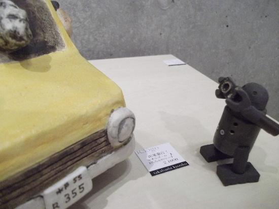 新作個展 りゅうしゃま展 081