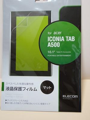 ICONIA tab A500 (2)