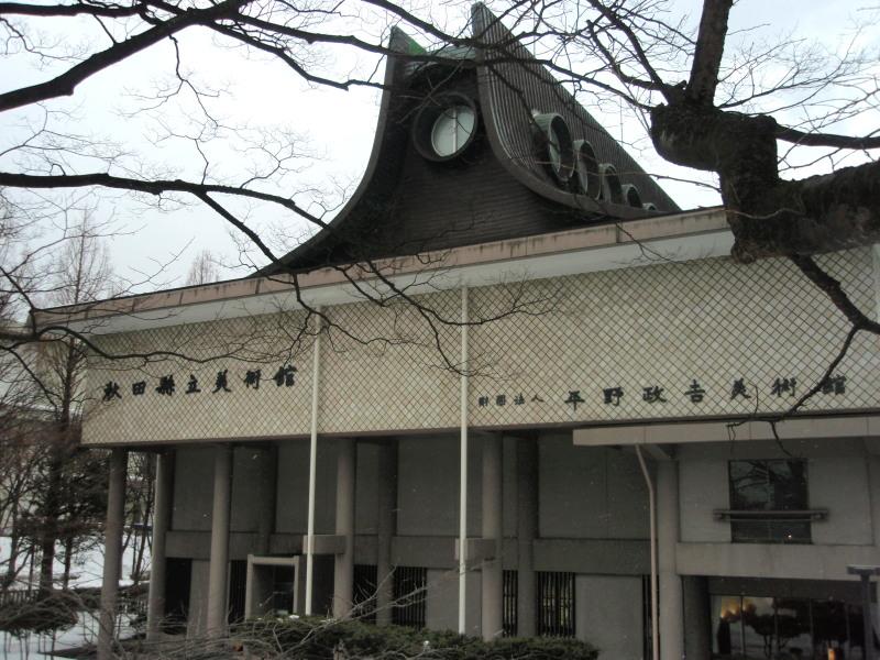 P1010213 平野美術館(2月)800x600