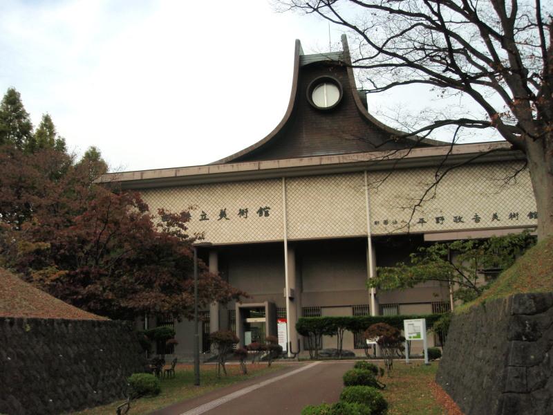 P1010023_01 平野美術館 晩秋 800x600.jpg