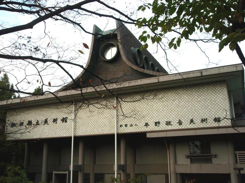 P1010021_01 平野美術館 晩秋 800x600.jpg