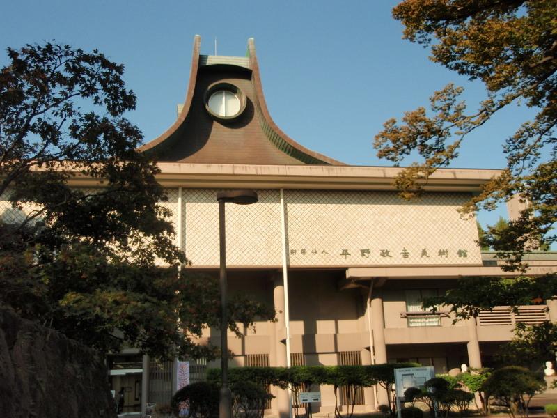 P1010591 平野美術館 秋 800x600 ◯.jpg