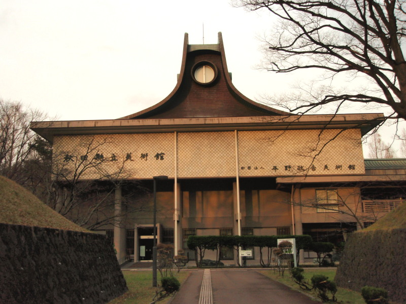 P1010124 平野美術館(初冬)800x600.jpg