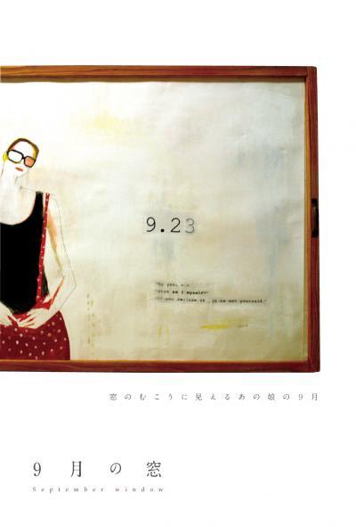 陬柔convert_20110905162548