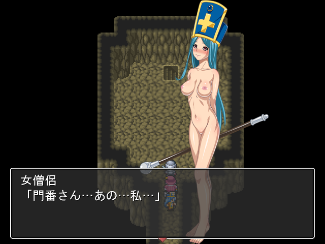 ScreenShot_2013_0404_17_19_59.png