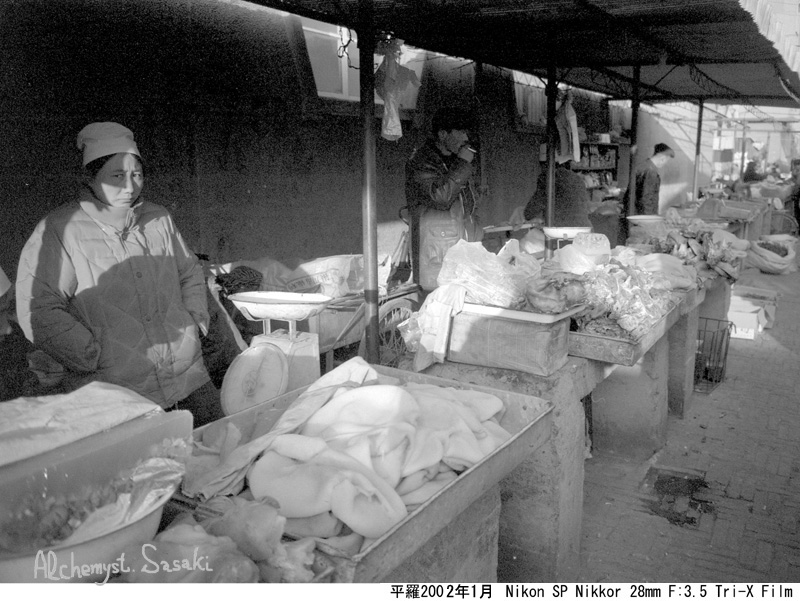 平羅2001年2月-6
