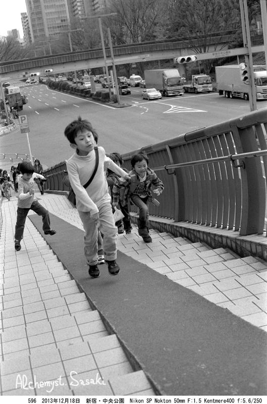 新宿596-9