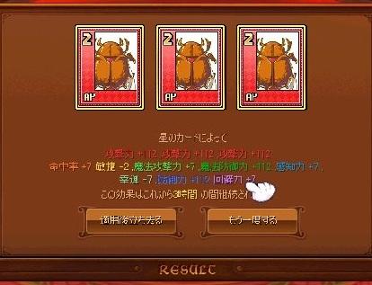 screenshot0522 - コピーefefef