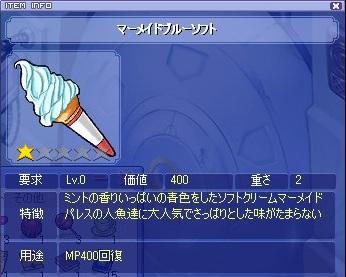 screenshot0051.jpg