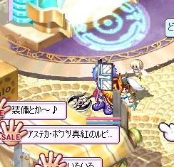 screenshot0580.jpg