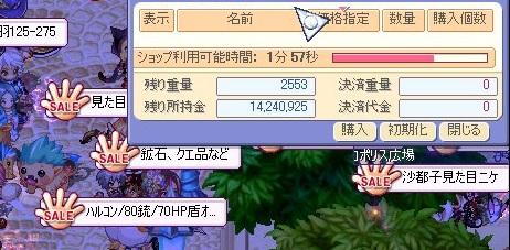 screenshot0589.jpg