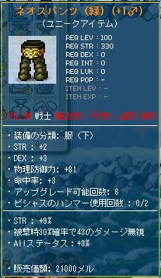 bdcam 2011-10-01 22-41-09-332