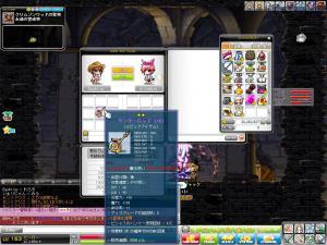 Maple111030_161442.jpg
