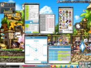 Maple111030_214238.jpg