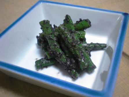 三度豆 黒胡麻和え(B)