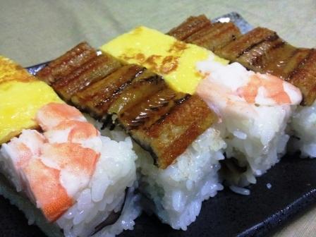 押し寿司(B)