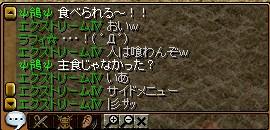 RedStone 11.10.07[00] (2)