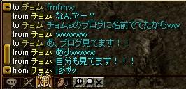 RedStone 11.10.03[02] (2)