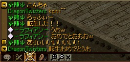 RedStone 11.10.06[06] (2)